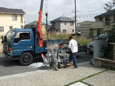 2007_0526_042.JPG