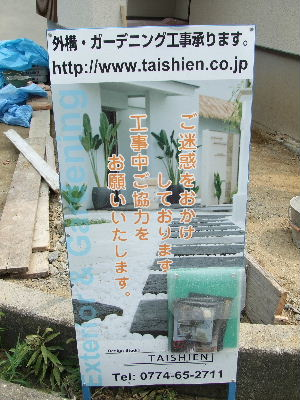2007_0804ohkura_005.JPG