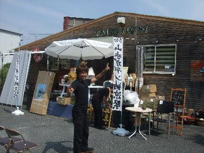 2007_0827nouryousai_016.JPG