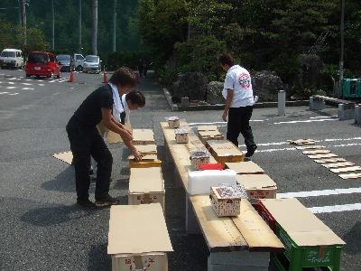 2007_0827nouryousai_023.JPG