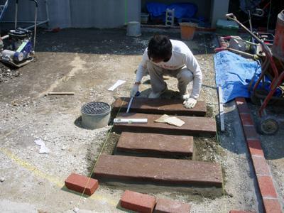 hoshiyama19.JPG