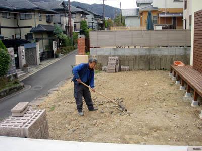matsuyama35.JPG