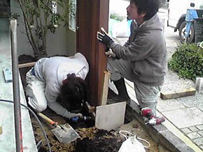 matsuyama87.JPG