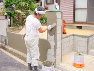 nagaotakahashi34.JPG