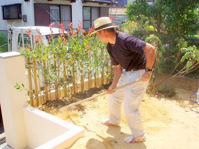 nagaotakahashi57.JPG