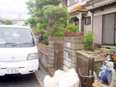 nagaotakahashi65.JPG