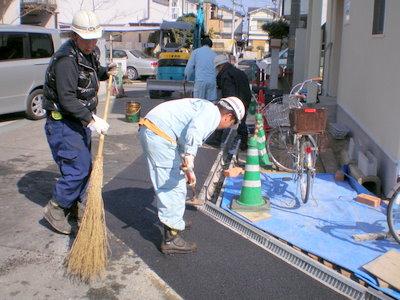 nishifunahashi%20tanaka40.JPG