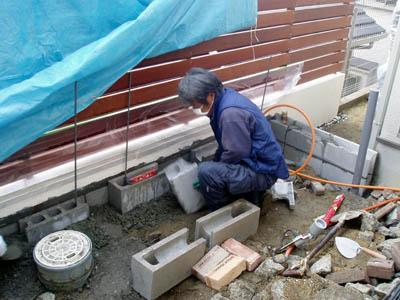 nishimura44.JPG