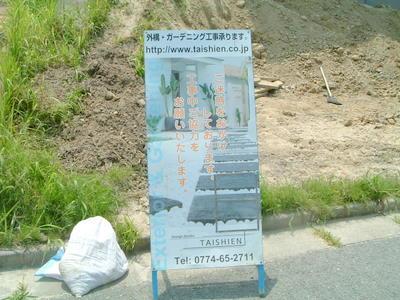 seikatyousakuragaoka2%20yamamoto13.JPG