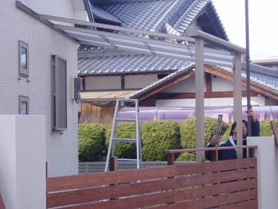 takashima59.JPG