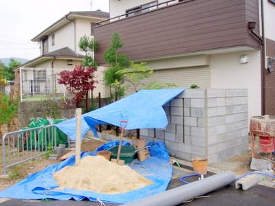 tanakamane05.JPG