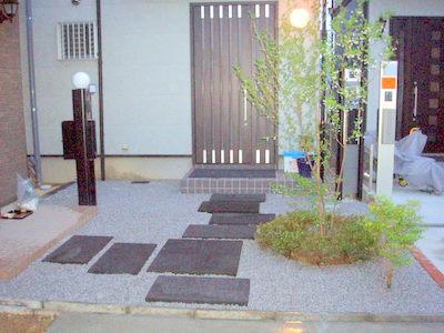tanakamane35.JPG