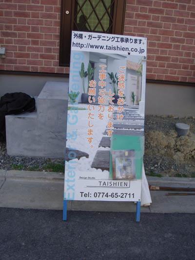 yamaguchi06.JPG