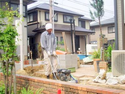yamateminami%20kumazawa24.JPG