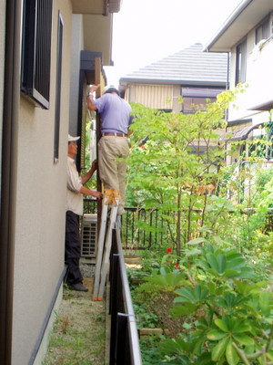 yamateminami%20kumazawa70.JPG
